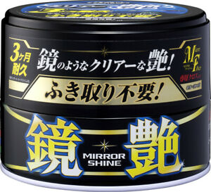 Soft99 Mirror Shine Wax For Dark Car Japan 200g