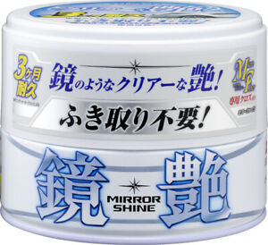 Soft99 Mirror Shine Wax For White And Lights Cars 200g