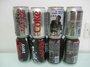 Coca cola Israel:  8 x 330 ml  empty  cans all different   different  years.