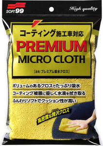 Soft99 Premium Micro Cloth For Carwash 300x500mm Japan