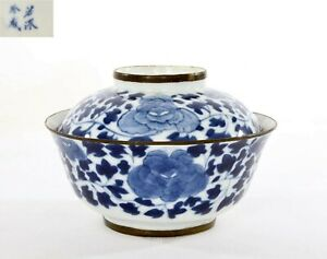 1930 S Chinese Export Thai Thailand Blue White Porcelain Cover Bowl Flower Mk