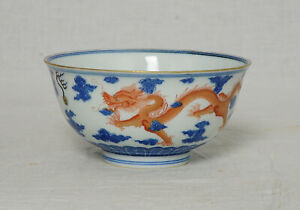 Chinese Blue And White With Famille Rose Porcelain Bowl With Mark M3369