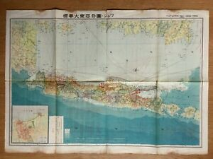 Wwii Java Segmentary View Of Greater East Asia Japan Map Batavia Pacific War