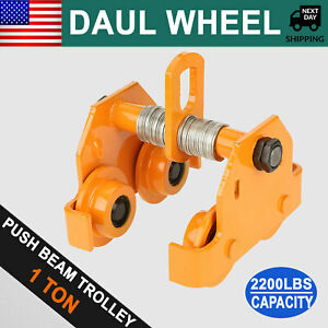 1t Push Beam Trolley Dual Wheels For Heavy Loads To 2200lbs Fits Straight I Beam