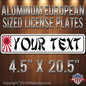 Japan Japanese Flag European Sized License Plate Tag Any Text Customizable