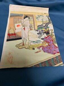 Japan Vintage Wood Block Print 19c Beauty Ukiyoe