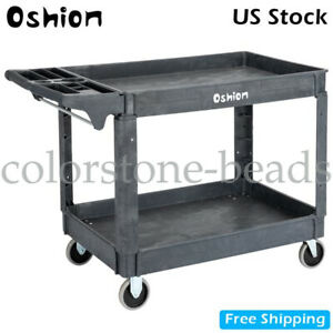 2 Layer Rolling Plastic Utility Service Cart 500 Lb Capacity Shop Garden Tool