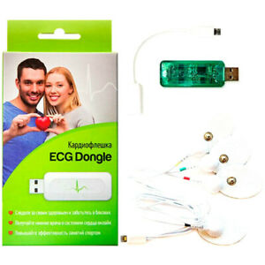Ecg Dongle Portable Electrocardiogram Device Usb Ios Android Heart Monitor