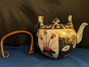Schoenau Bros German Porcelain Imari Style Teapot With Bamboo Handle Approx 7 W