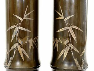Pair Of 1930 S Japanese Mixed Metal Bronze Silver Relief Bamboo Vase Bird Signed