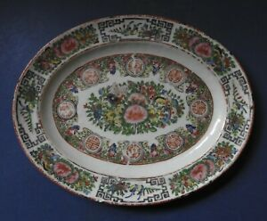 Chinese Porcelain Canton Famille Rose Oval Dish 12 Inches Early 20th Century