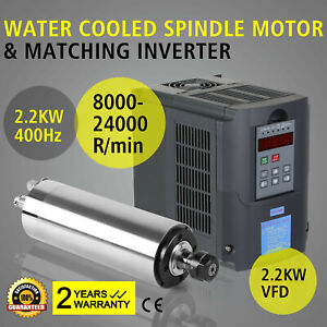 2 2kw Vfd Kit W 2 2kw Water Cooled Spindle Motor Frequency Drive Variable
