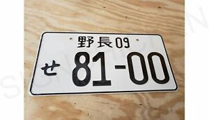 Replica Japanese License Plate Random Text Jdm White Tag Black Text Embossed