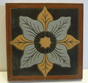 Ornate Victorian Architectural Tile Maw Co Benthall Works Encaustic 6 X 6