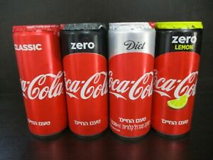 Coca Cola  Israel : current collection  4 x 330 ml empty  cans  bottom opened.