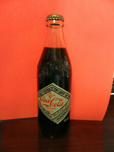 COCA COLA 75TH ANNIVERSARY COMMEMORATIVE BOTTLE FULL ATLANTA GA