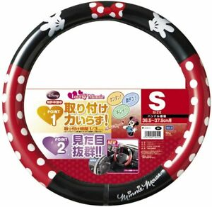 Disney Mickey Mouse Steering Wheel Cover Size S Black 36 5 37 9 Cm From Japan