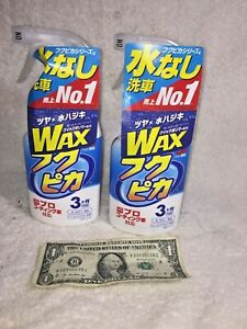Lot Of 2 Soft 99 Car Wax Fukupika