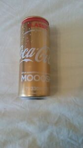 Coca Cola Israel 1 OPENED empty can Eurovision TLV 2019 LIMITED EDITION