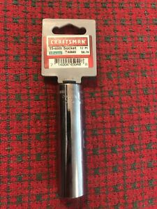 Usa 15mm Extra Deep Socket 1 2 Drive 12pt 15mm Craftsman Usa