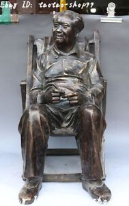 20 China Bronze People Mao Zedong Great Leader Chairman Seat Deck Chair Statue