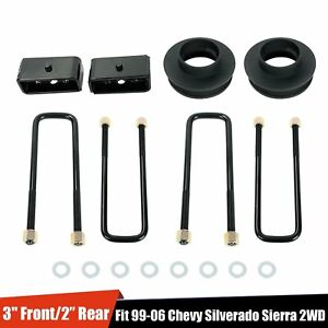 Leveling Lift Kit 3 Front 2 Rear For 1999 2006 Chevy Silverado Sierra 2wd