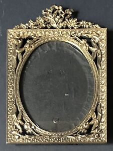 Pretty Vintage Metal Gold Antique Frame Picture Filigree Glass Hollywood Regency