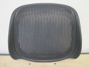 Herman Miller Aeron Chair Reinforced Seat Graphite Size B Med Parts New 30