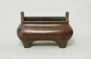 Chinese Bronze Incense Burner With Mark M3740