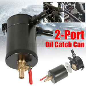 Universal 2 Port Baffled Aluminum Oil Catch Can Reservoir Tank With Drain