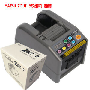 Zcut 9 Automatic Electric Tape Dispenser Packaging Machine Adhesive Cutter 60mm