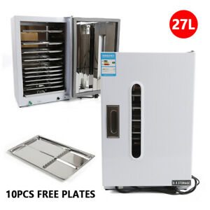 New 27l Dental Medical Uv Sterilizer Cabinet Machine With 10 Plates Durable
