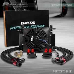 Gplus 15 Row 10an Universal Engine Transmission Oil Cooler 7 Electric Fan Kit