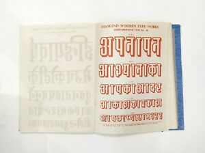 Vintage Specimen Book Of India Type Foundry Hindi English Etc Hard Bound Bk 5