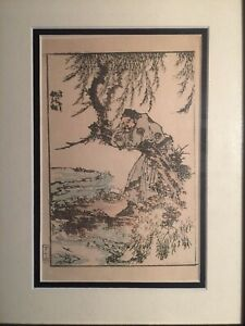 Antique Color Hokusai Woodblock Print Framed 1840 From Book Excellent Condition