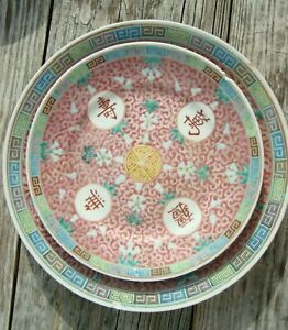 Antique Pair Chinese Famille Rose Porcelain Plates Late 19 C Qing Guangxu Mark