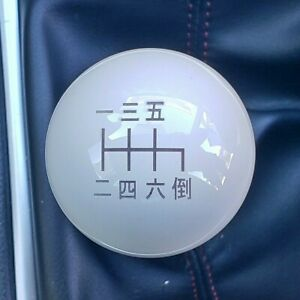 Ssco Gloss White Japanese Eng Sr 190 Grams Weighted Shift Knob Shifter Sphere