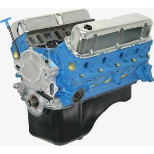 Blueprint Bp3024ct Base Crate Engine Ford 302 300 Hp