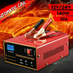 Maintenance free Battery Charger 12v 24v 10a 140w Output For Electric Car Auto