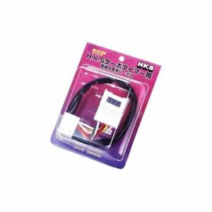 Hks Turbo Timer Harness For Eclipse 3000gt Galant Gto Stealth 4103 rm001