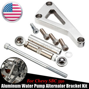 Aluminum Long Water Pump Alternator Bracket Kit Polished For Chevy Sbc 350