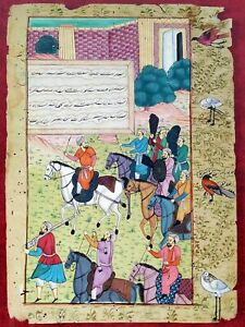 Illuminated Page Of A Mogol Religious Book Gouache On Paper India Xixth