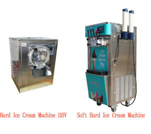 Brand New Ice Cream Maker Machine 110v Hard Or Soft Ice Cream Making Machine