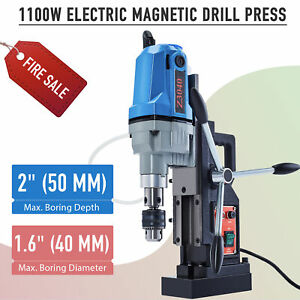 1 5hp Electric Magnetic Drill Press Max 2 Depth 1 6 Dia Magnet Force Tapping