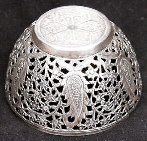 Antique Sterling Silver Persian Chased Pierced Silver Bowl Paisley Qajar Isfahan