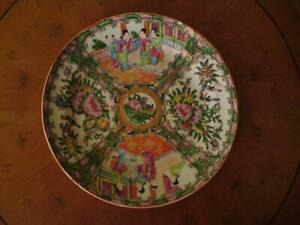 19th Century Chinese Canton Famille Rose Medallion Porcelain Plate