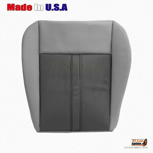 2005 2007 Jeep Grand Cherokee Passenger Bottom Leather Seat Cover 2 Tone Gray