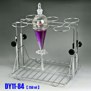 Stainless Steel 250ml Separatory Funnel Stand Frame Adjustable Lifting New A