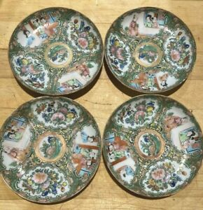 4 Chinese Export Famille Rose Medallion 5 25 Plate 19th Century Set Of 4 Nice