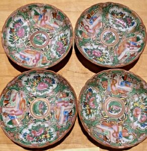4 Chinese Export Famille Rose Medallion 5 Plate19th Century Set Of 4 Rare Nice